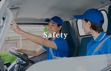 運転業務の安全確保