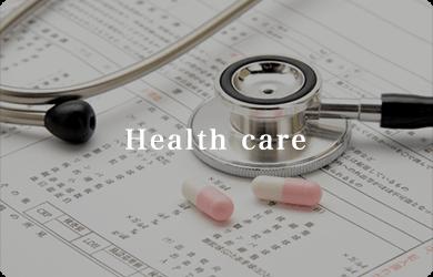 従業員の健康管理